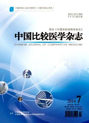 主办单位:中国实验动物学会,中国医学科学院医学实验动物研究所