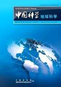 《中国科学》 北大核心 月刊