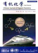 《分子科学学报》双月刊 北大核心